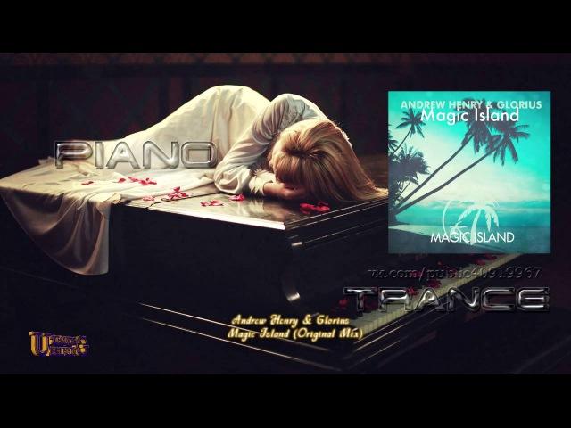 Piano Trance 2