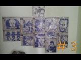 Рисуем Нонограммы # 3 (Флюгер, Максим Галкин, Художник) / Японские кроссворды