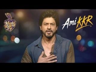 Kolkata Knight Riders | Ami KKR | I Am KKR | VIVO Indian Premier League 2016