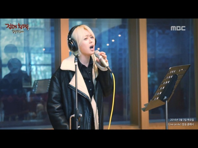 Live on Air Kim Boa SPICA Come Back Home 김보아 스피카 Come Back Home 정오의 희망곡 김신영 입니다 20160303