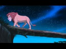 Неудачные кадры. Король лев
