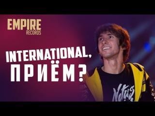 Empire Records - International, Приём? @ #ti6 #palite_parni