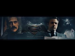 Бэтмен против Супермена: На заре справедливости (Последняя воля Томаса Уэйна)