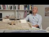 Архитекторы Marcus Kaestle, Andreas Ocker и Michel Roeder о Sky-Frame