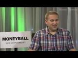 Человек, который изменил всё/Moneyball (2011) Интервью с создателями фильма (русский язык)