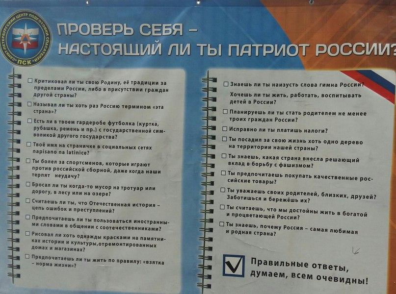 Наталия Иванова | Санкт-Петербург