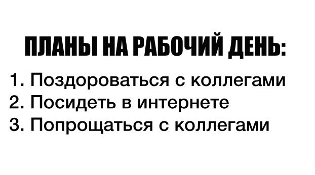 https://pp.vk.me/c630521/v630521070/45a56/RogP48R9wa8.jpg