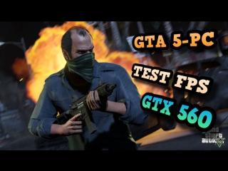 GTA 5 на ПК - НАСТРОЙКА ГРАФИКИ + FPS TEST