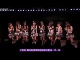 AKB48 110408 B5 LOD 1830 (Oku Manami Graduation)