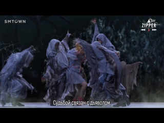 School Oz (Shim Changmin) - One Day One Chance [рус.саб]