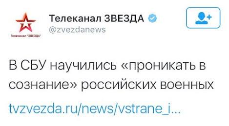 Путин подписал закон о размещении авиабазы РФ в Сирии - Цензор.НЕТ 3061