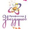 Научное шоу Мастер-классы Праздник детям
