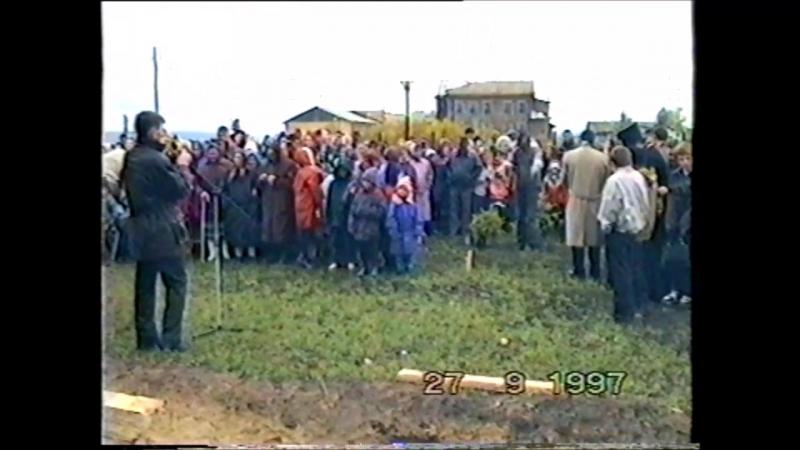 27.09.1997г. - Заволжский Свято-Никольский храм - пос.Сосновка.