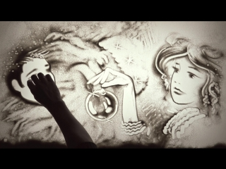 песочная анимация для РК
