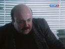 БОЛЬШАЯ ИГРА 2 серия / СССР - БОЛГАРИЯ 1988 год /