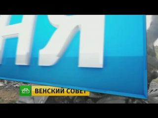 Минская группа ОБСЕ призвала Баку и Ереван вернуться к переговорам