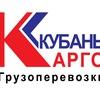 Кубань-Карго