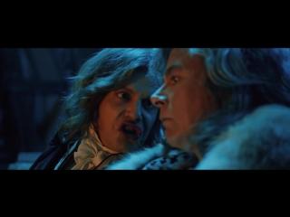 Пришельцы 3 - Взятие Бастилии \ русский трейлер \ 2016 \ Франция