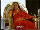 Очищение Агии, 91-08-11 Weilberg, Germany, subtitles