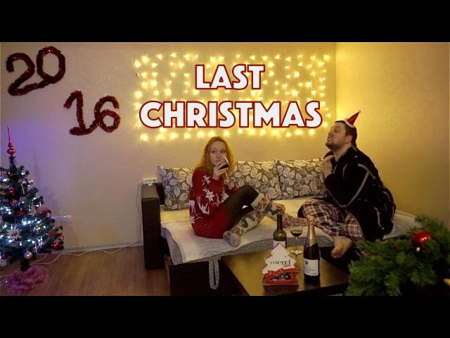 Shuna Ramin - Last Christmas (Cover)
