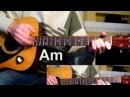 Любэ - Солдат Тональность Am Песни под гитару