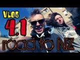 Ma4im's Vlog#4 Road to New Zealand (Part 1) | Еще разок в Киев оп-оп