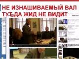Анатолий Шляхов : Рыбников и Катющик. Кто прав?