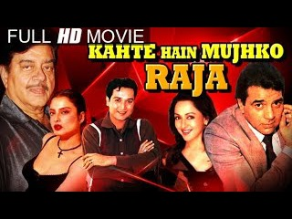 'Kahte Hain Mujhko Raja' | Full Hindi Movie | Dharmendra, Hema Malini | HD
