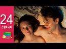 Сериал Анжелика 24 серия 4 серия 2 сезона - сериал СТС - комедия 2015 года