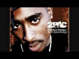 2Pac feat. Candy Hill - What`z Ya Phone #