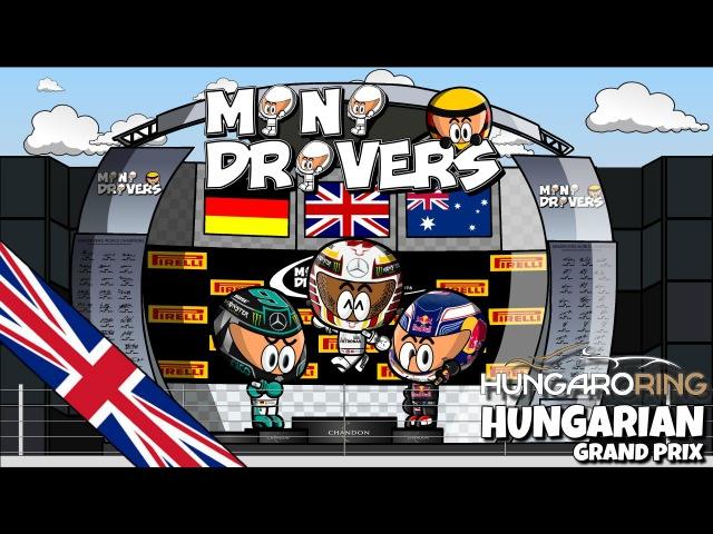 [ENGLISH] MiniDrivers - 8x11 - 2016 Hungarian GP