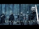Царство небесное (Kingdom of Heaven, 2005) - Orlando Bloom, Eva Green, Liam Neeson