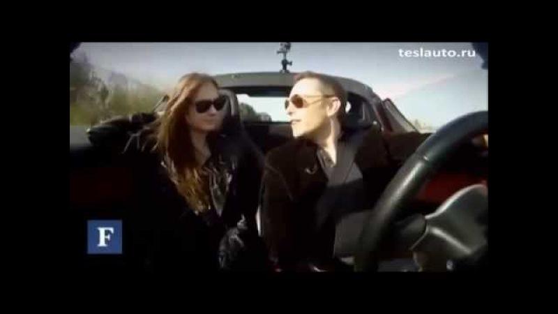 Прогулка c Илоном Маском на Tesla Roadster |27.03.2012| (На русском)