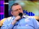 Последние 30 минут работы (ТВ6, 21/22.01.2002 г.)
