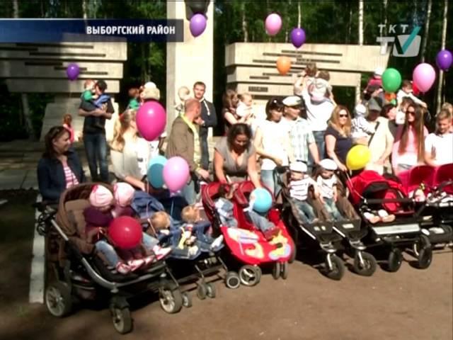 В парке Сосновка устроили праздник близнецов и их родителей.