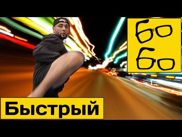 Скорость ударов ногами с Анваром Абдуллаевым самостоятельные упражнения и работа с партнером crjhjcnm elfhjd yjufvb c fydfhjv