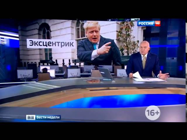 Дмитрий Киселев про Эрдогана в эфире Россия -1: Озабоченный турок дрочил свой оку...