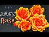 D.I.Y. Autumn Rose MyInDulzens