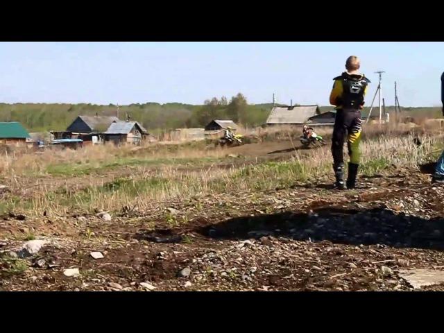 Мотокросс 10 05 2014 Хабаровск