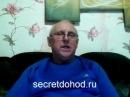 Игнатов Игорь. Видео-отзыв на Денежный Загрузчик
