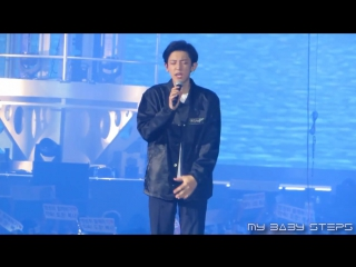 150817 EXO ChanYeol's Promise  Ending Talk @ The EXO'luXion in Hong Kong