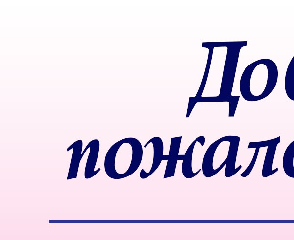 Тольяттинская городская поликлиника 2 атпк 2