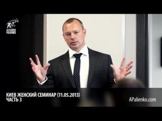Экстрасенсорика как ограничения. А.Палиенко