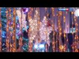 Вести в 20:00 - Эфир от 28.12.2015