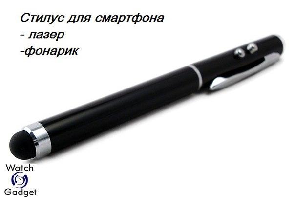 Стилус для смартфона купить в интернет магазине