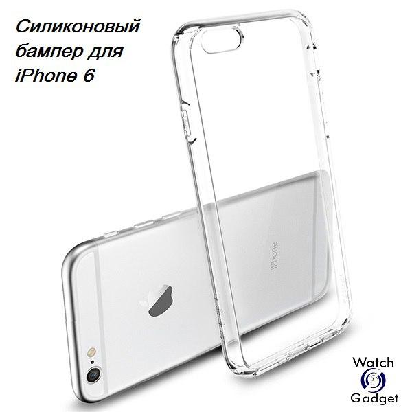 Силиконовый бампер на Айфон 6