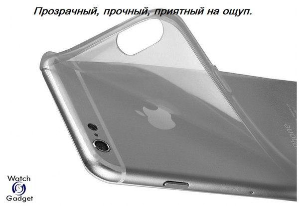 Силиконовый прозрачный бампер-чехол для Iphone 6