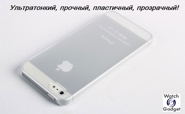 Силиконовый Бампер-чехол для Iphone 5, 5s