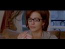 «Места в партере» |2005| Режиссер: Даниель Томпсон | драма, комедия