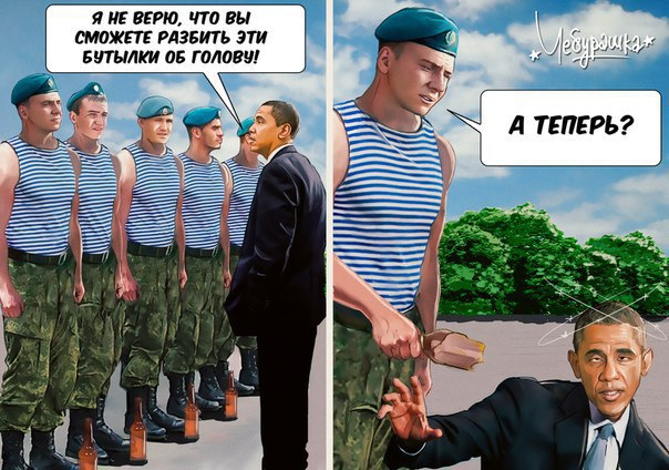 Анекдоты про военных №207